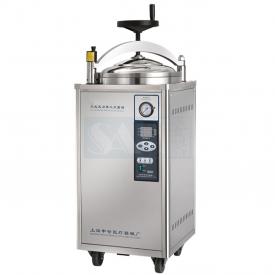 LDZX-75KBS立式高压蒸汽灭菌器