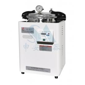 DSX-18L-I手提式高压蒸汽灭菌器