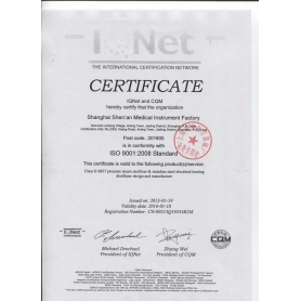 ISO质量体系认证证书英文版