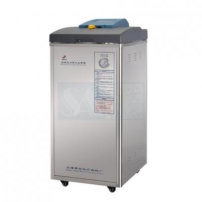 LDZF-75L-III 干燥型立式高压蒸汽灭菌器 非医疗