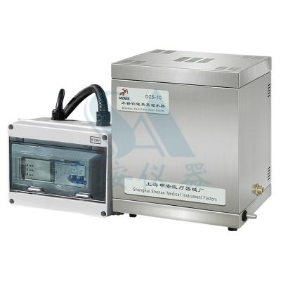 申安电热蒸馏水器DZS-10型 出水量10升