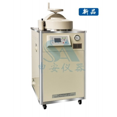 LDZX-50L立式高压蒸汽灭菌器
