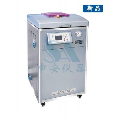 LDZM-40L立式高压蒸汽灭菌器 新款